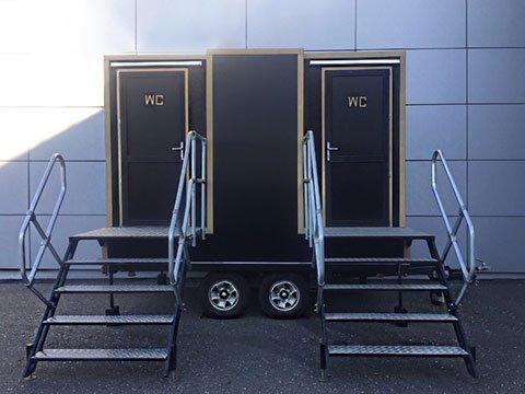 Автономные туалеты
