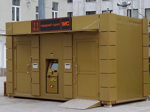 Автономные туалеты недорого