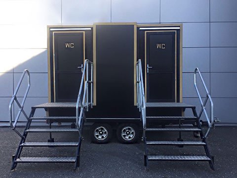 Автономные туалеты от производителя