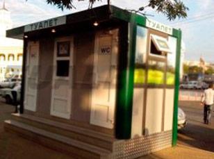 Недорогие одноместные туалетные модули