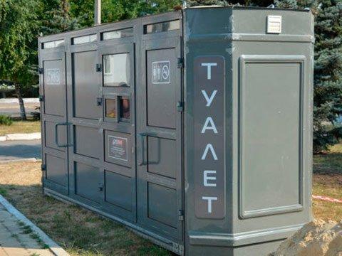 Купить модульный туалет