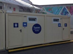 Готовые туалеты