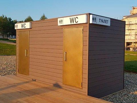 Модульный туалет для парка цена