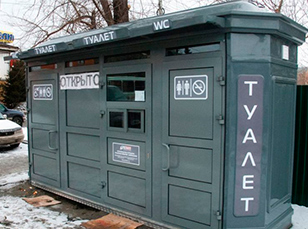 Модульные туалеты купить недорого