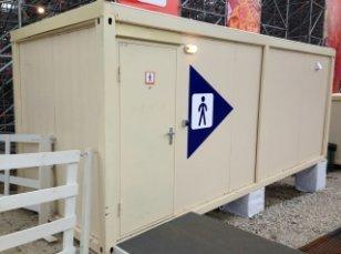 Виды туалетных модулей