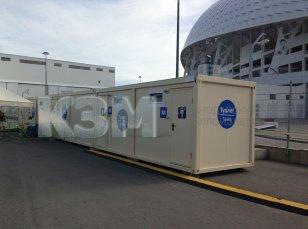 Недорогие туалетные модули