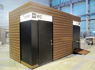 Туалет модульного типа цена