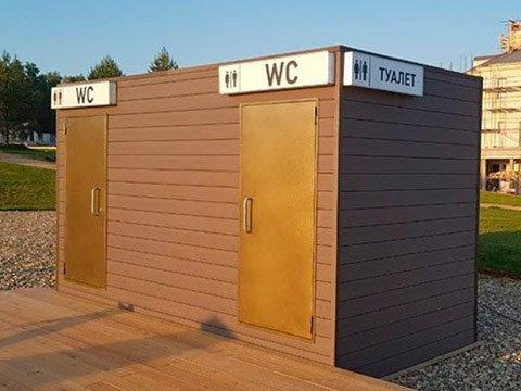Сетевой туалет недорого