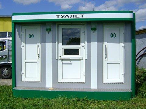 Стоимость туалетного модуля